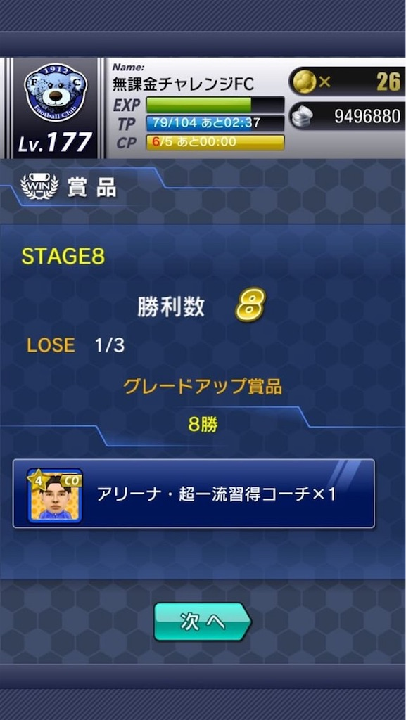 f:id:sakatsuku_challenge:20190130092146j:image