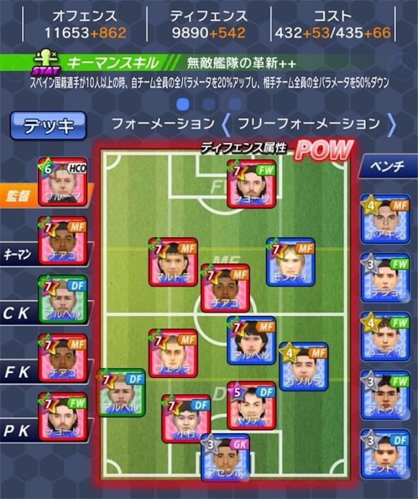 f:id:sakatsuku_challenge:20190130092335j:image