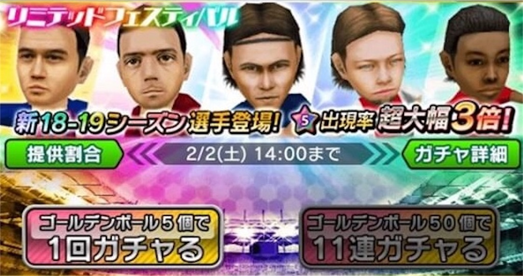 f:id:sakatsuku_challenge:20190130094611j:image