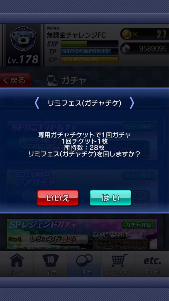 f:id:sakatsuku_challenge:20190130094629j:image