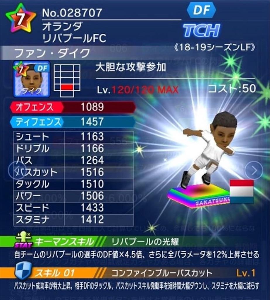 f:id:sakatsuku_challenge:20190130094651j:image