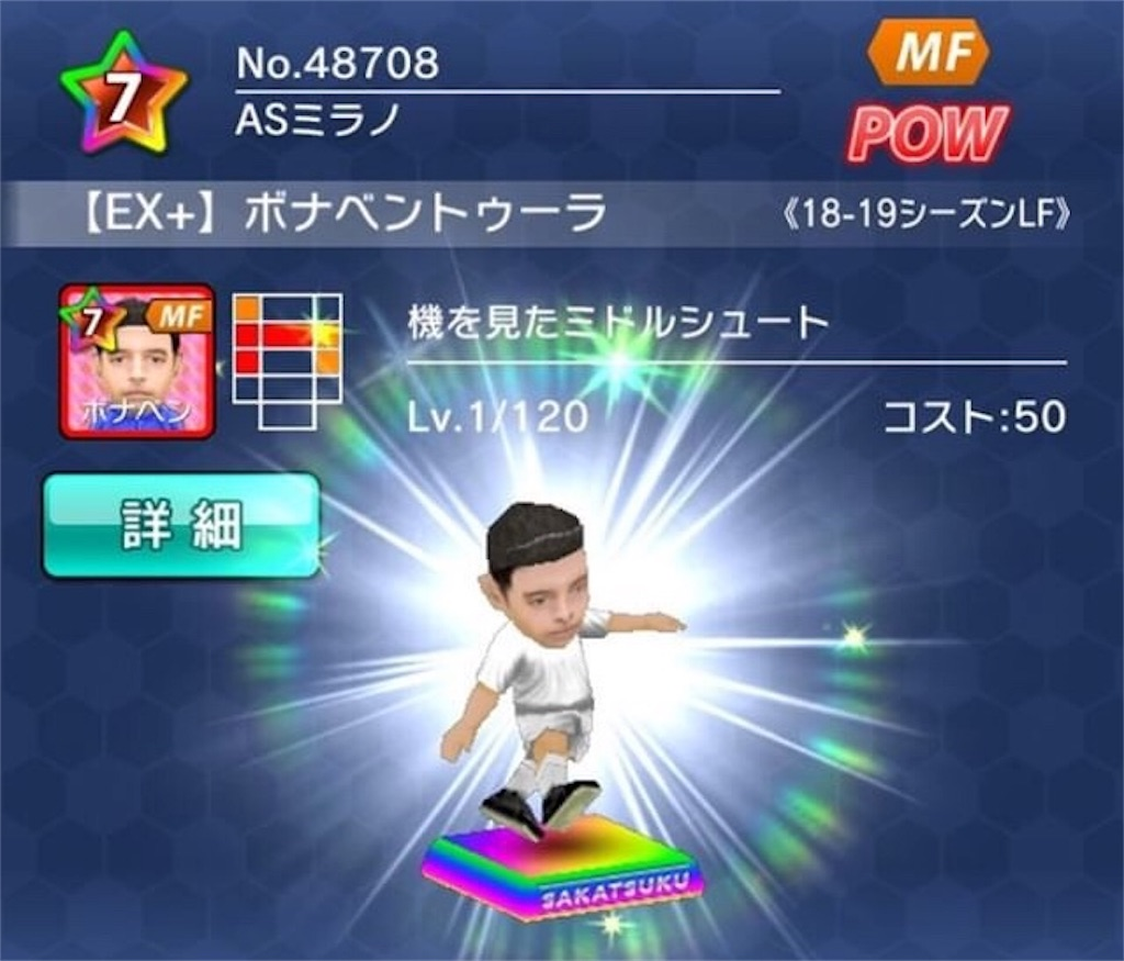 f:id:sakatsuku_challenge:20190130094856j:image