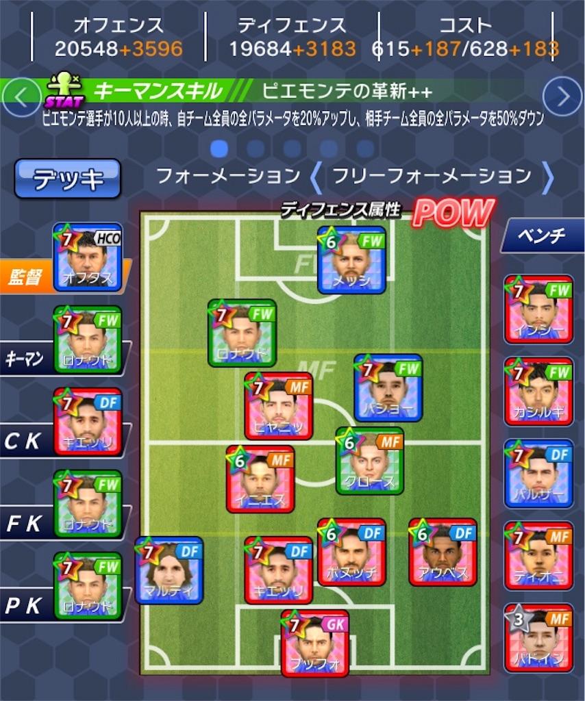 f:id:sakatsuku_challenge:20190203105857j:image