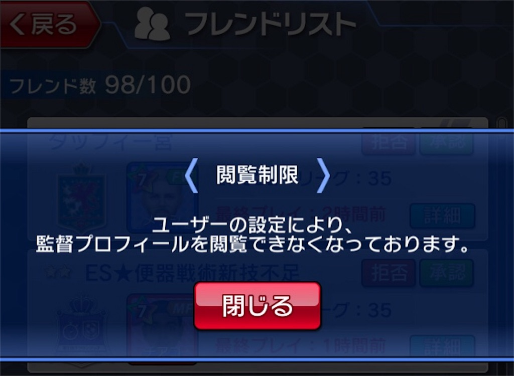 f:id:sakatsuku_challenge:20190204095410j:image