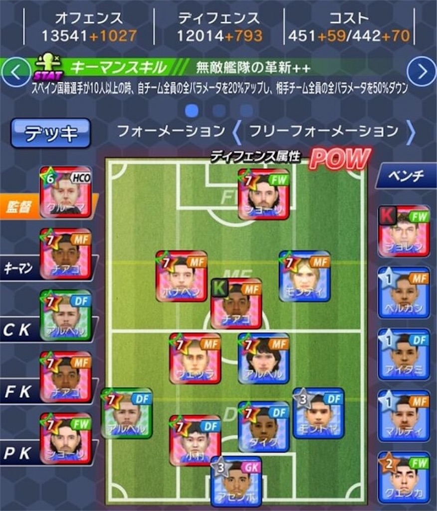 f:id:sakatsuku_challenge:20190205094115j:image