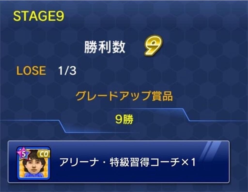 f:id:sakatsuku_challenge:20190206214405j:image