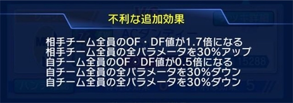 f:id:sakatsuku_challenge:20190206214436j:image