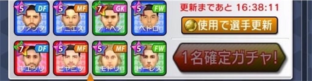 f:id:sakatsuku_challenge:20190206214508j:image