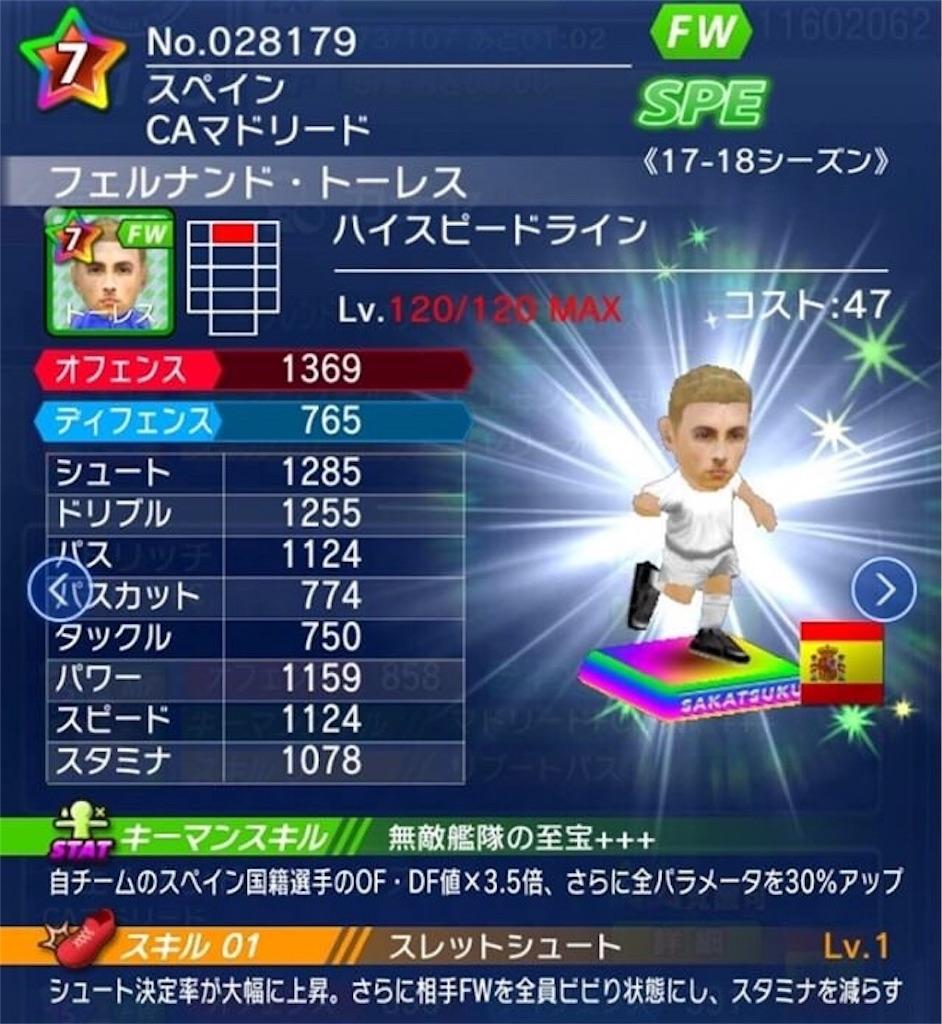 f:id:sakatsuku_challenge:20190206214648j:image