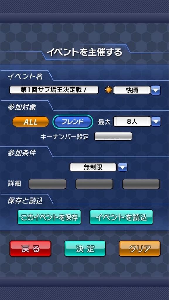 f:id:sakatsuku_challenge:20190209082052j:image