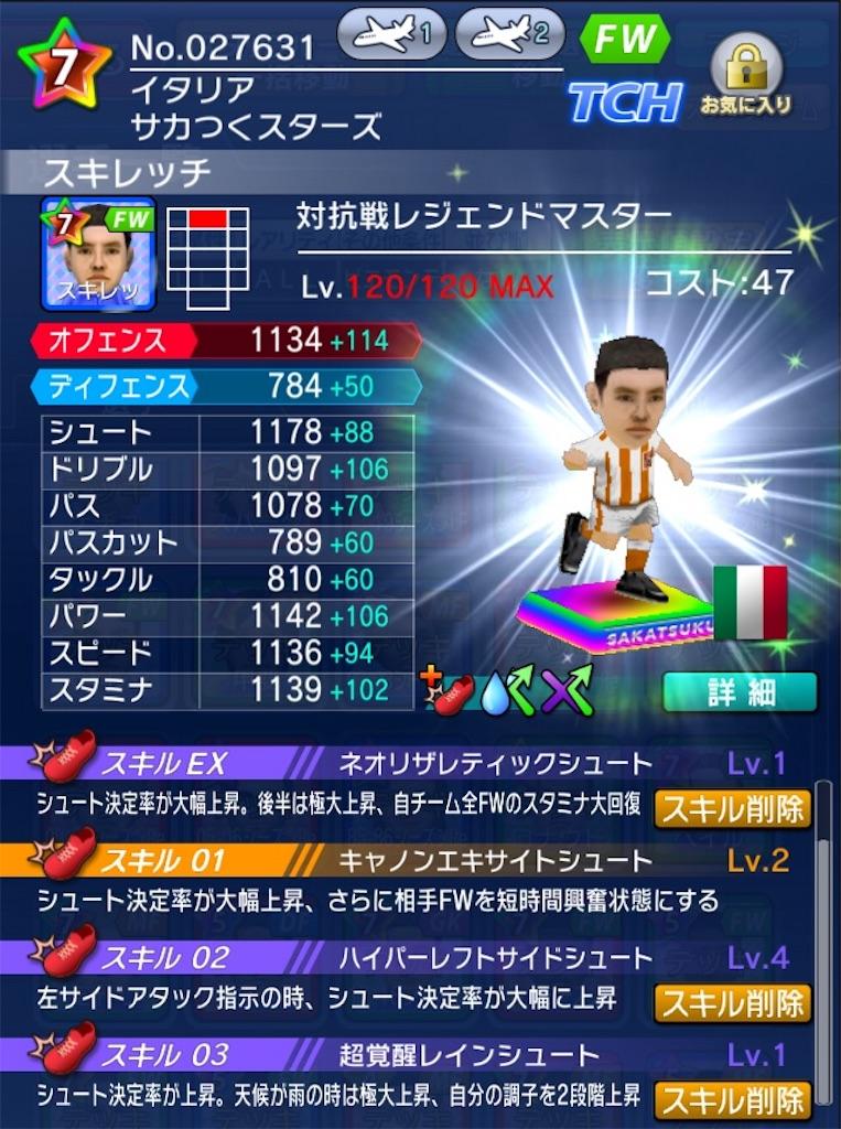 f:id:sakatsuku_challenge:20190210123342j:image