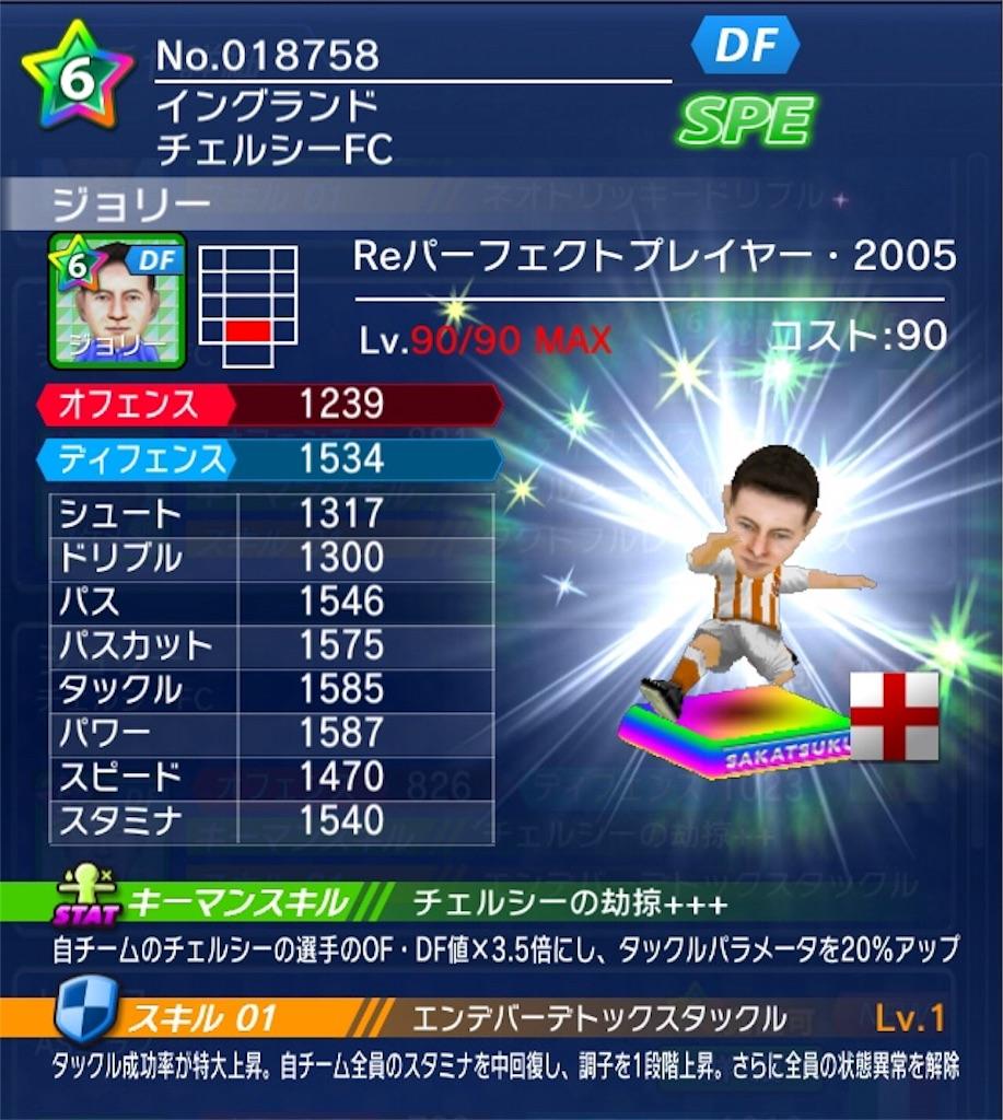 f:id:sakatsuku_challenge:20190216071051j:image
