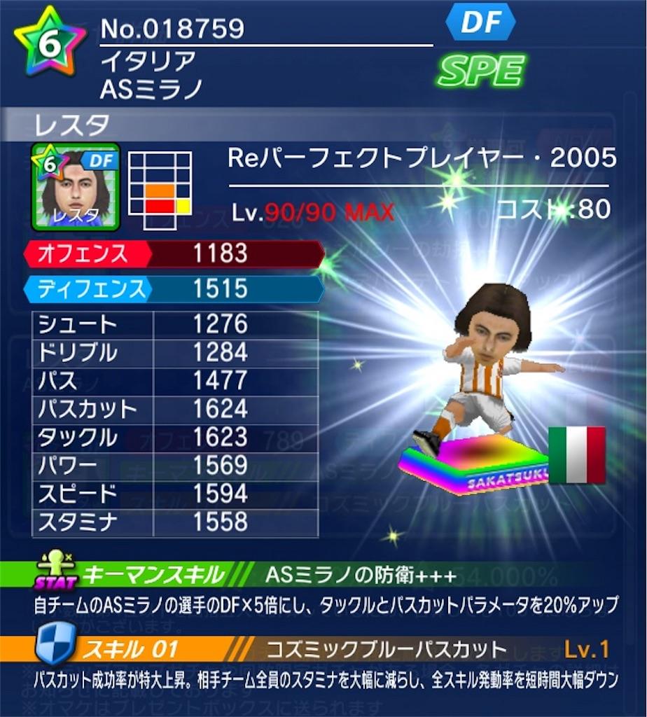 f:id:sakatsuku_challenge:20190216071132j:image
