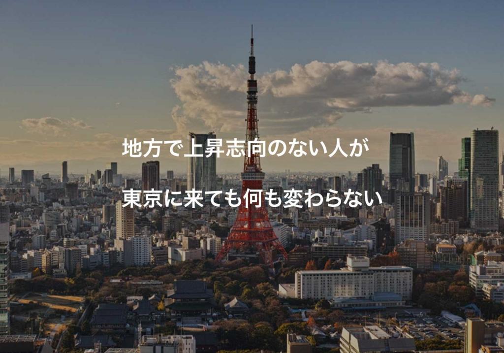 f:id:sakayu9803:20170330151740j:plain
