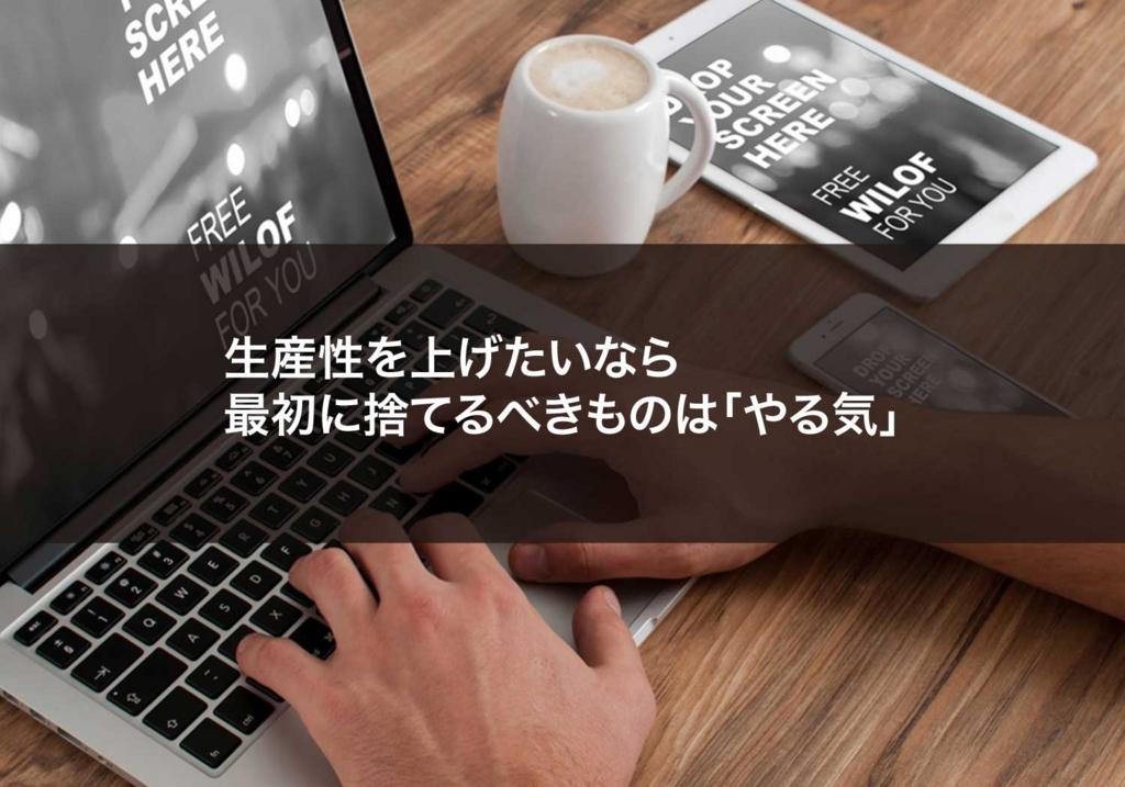 f:id:sakayu9803:20170330155912j:plain