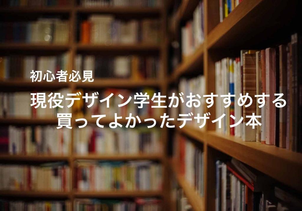 f:id:sakayu9803:20170408180904j:plain