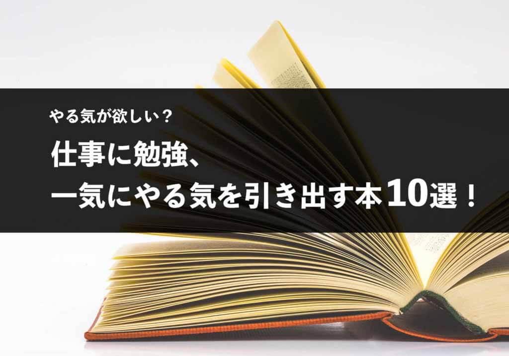 f:id:sakayu9803:20170818222249j:plain
