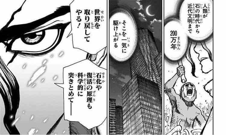 f:id:sakayu9803:20170906102701j:plain