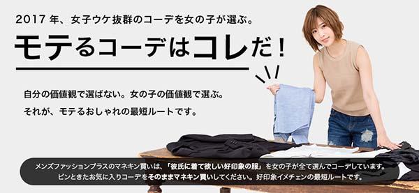 f:id:sakayu9803:20170908105010j:plain
