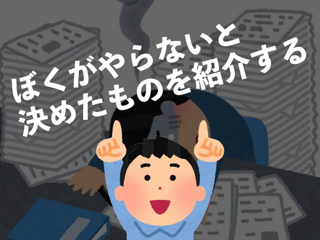 f:id:sakayu9803:20171101114307j:plain