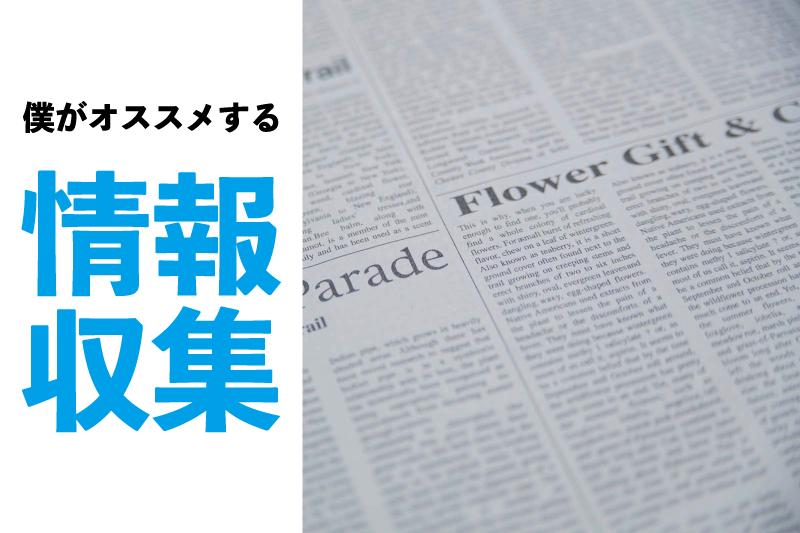 f:id:sakayu9803:20171102104124p:plain