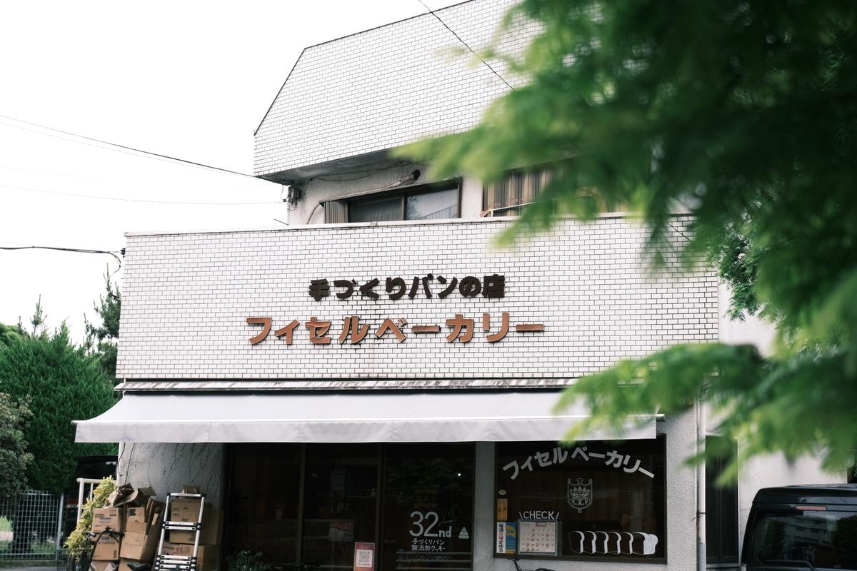 f:id:sakayuu18:20210605221138j:plain