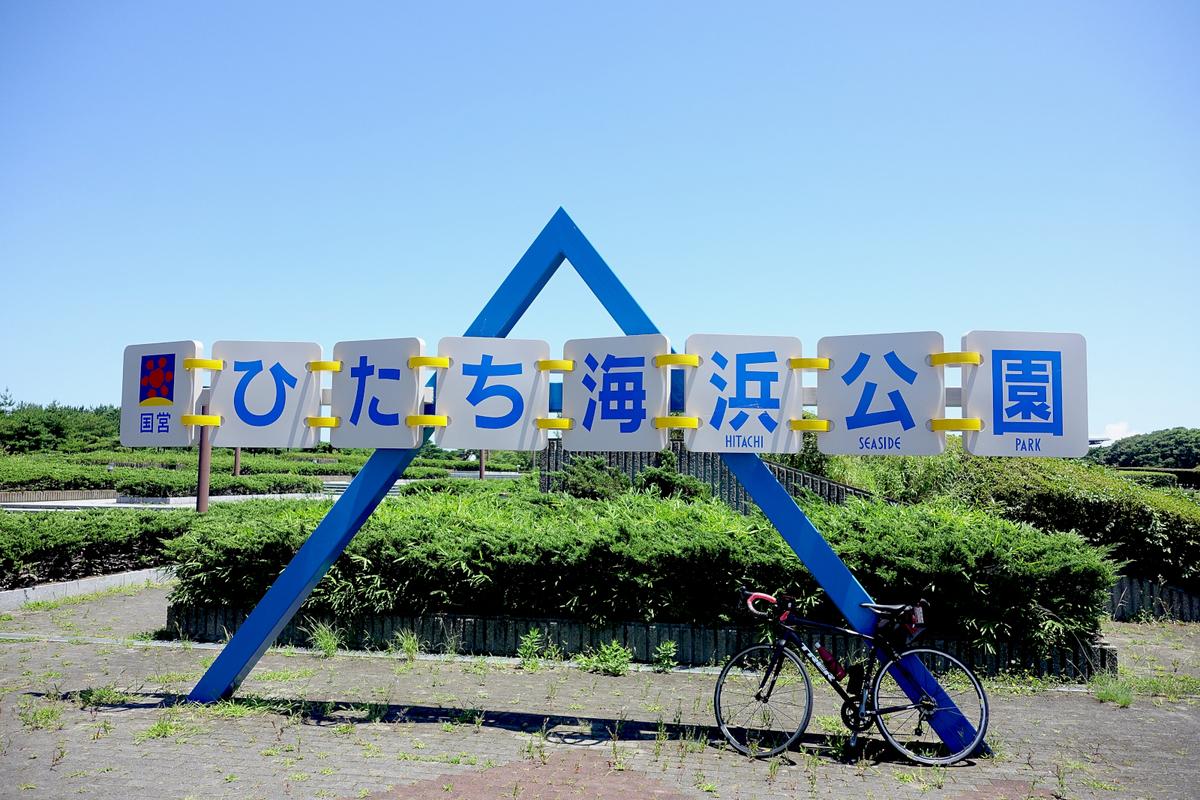 f:id:sakayuu18:20210727205806j:plain