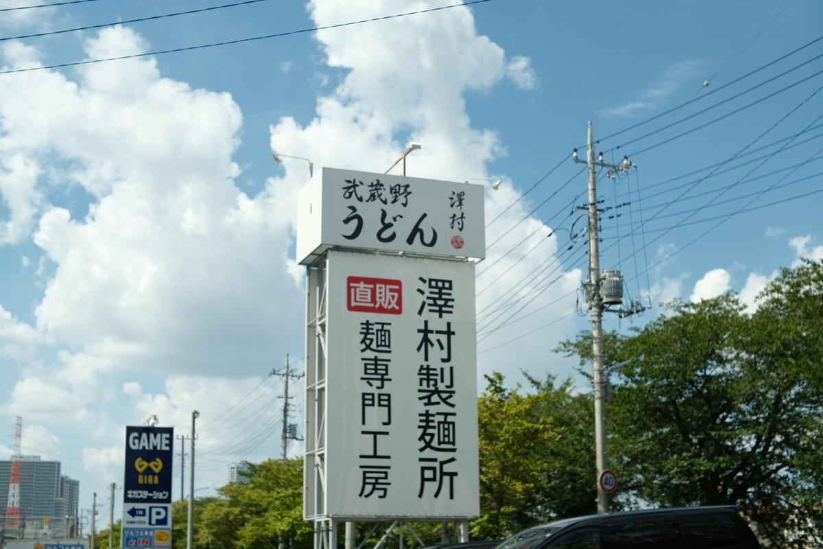f:id:sakayuu18:20210731205319j:plain