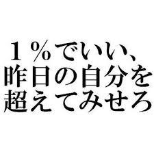 f:id:sakazaki-ryou3:20200212055009p:plain