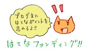 f:id:sakazaki_dc:20141002045019j:plain
