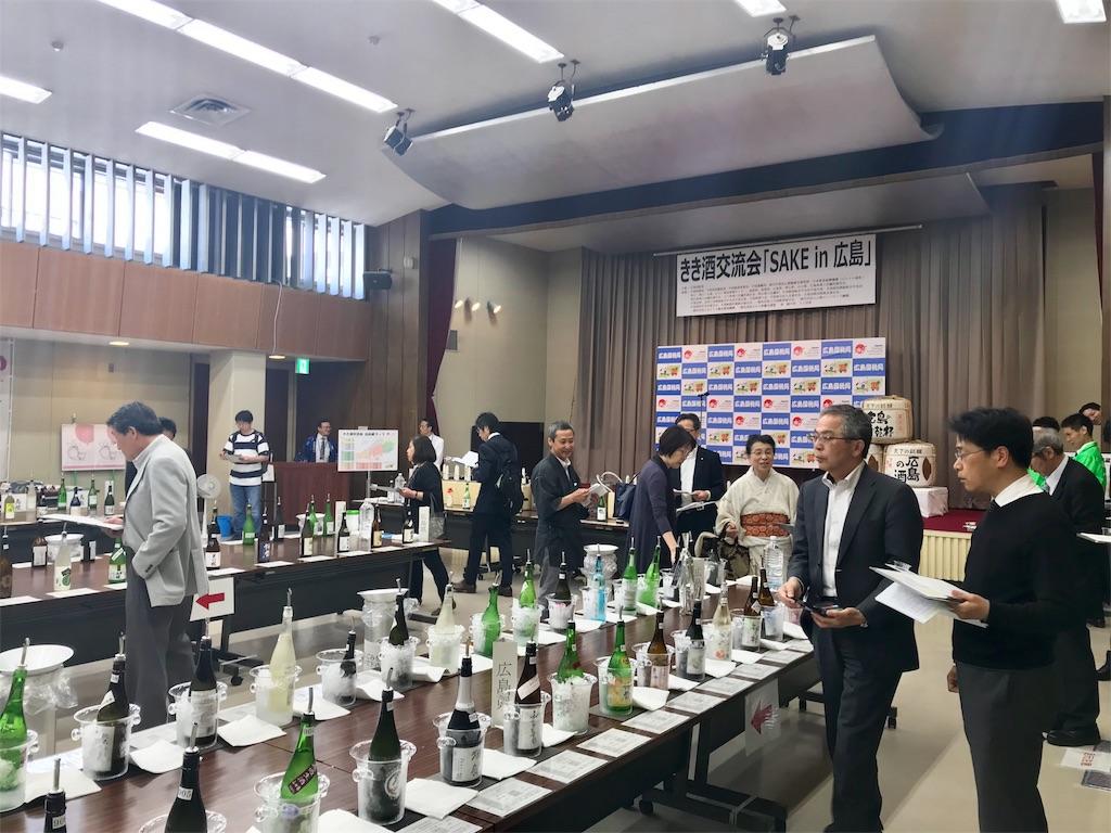 f:id:sake-brewer:20180428120504j:image