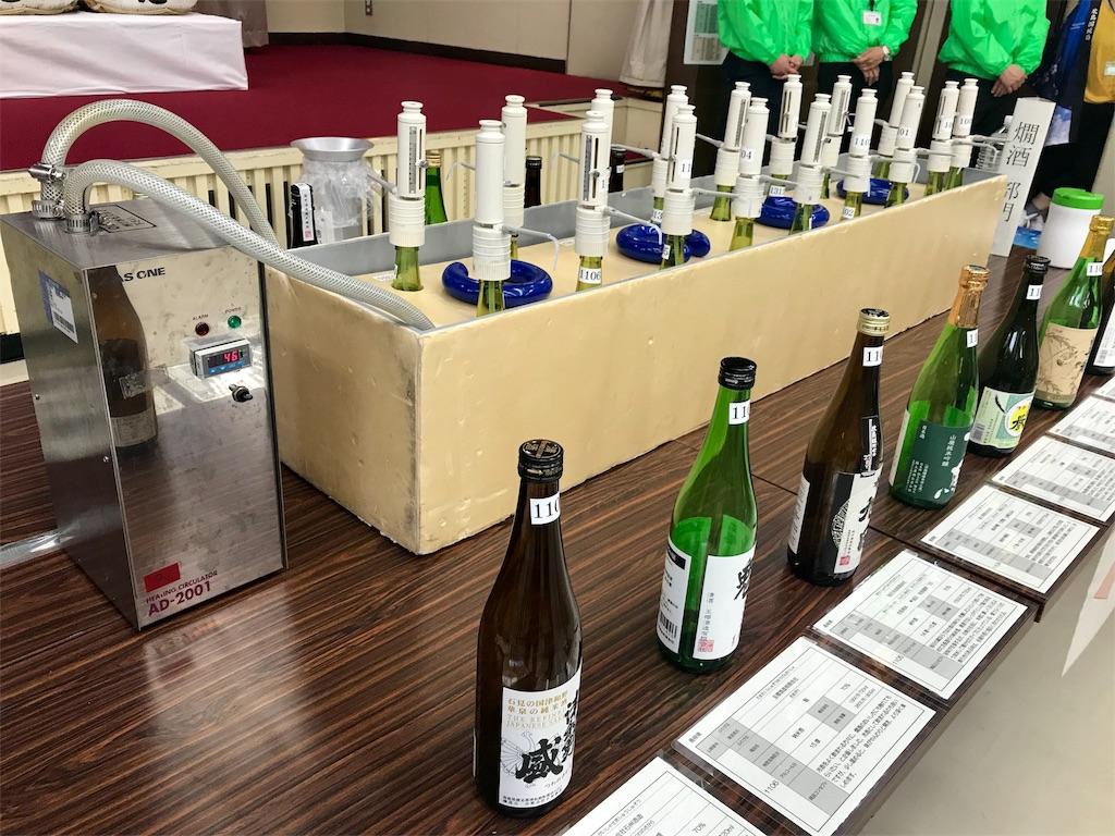 f:id:sake-brewer:20180428120539j:image