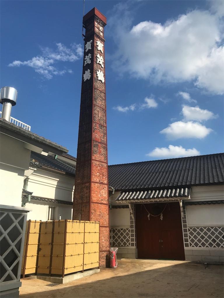 f:id:sake-brewer:20180909222227j:plain