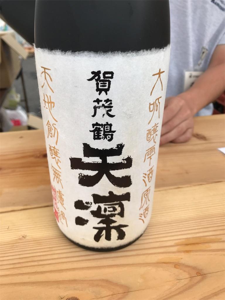 f:id:sake-brewer:20181018181943j:plain