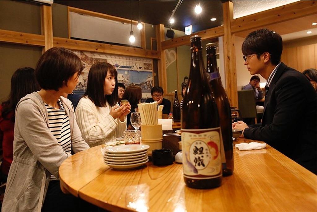 f:id:sake-brewer:20181021201550j:plain