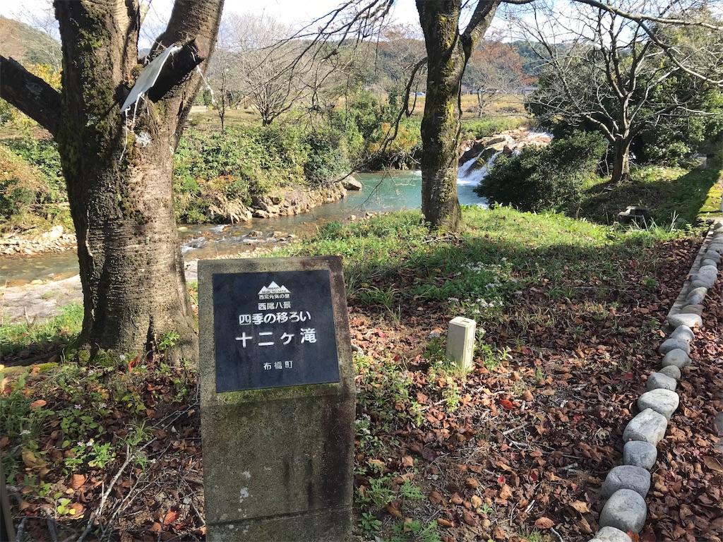 f:id:sake-brewer:20181110233146j:plain