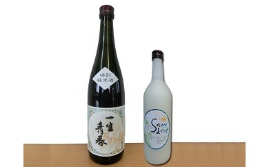 f:id:sake-casual:20161209144845j:plain