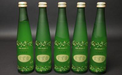 f:id:sake-casual:20161209162816j:plain