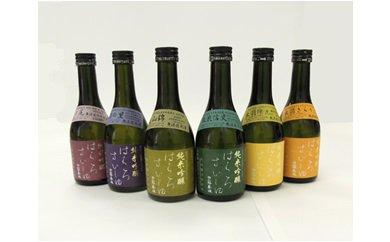 f:id:sake-casual:20161209162932j:plain