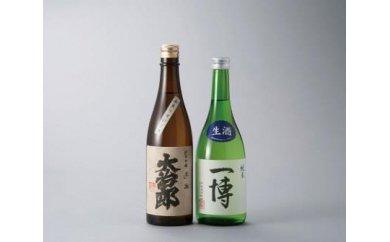 f:id:sake-casual:20161209163056j:plain