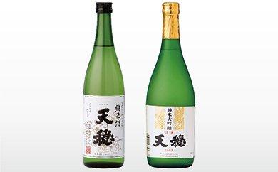 f:id:sake-casual:20161209163213j:plain