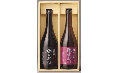f:id:sake-casual:20161209163328j:plain