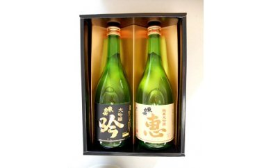 f:id:sake-casual:20161209163534j:plain