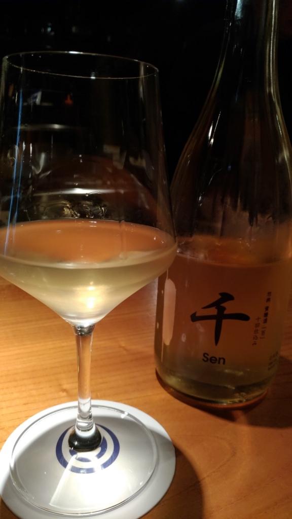 f:id:sake-casual:20161211013323j:plain:w100