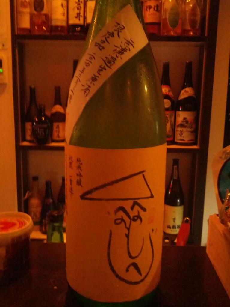 f:id:sake-casual:20161216021030j:plain:w200