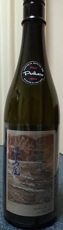 f:id:sake-casual:20170216214442j:plain