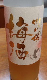 f:id:sake-casual:20170216230334j:plain