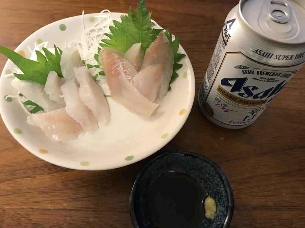 f:id:sake-hugo:20181102075104j:plain
