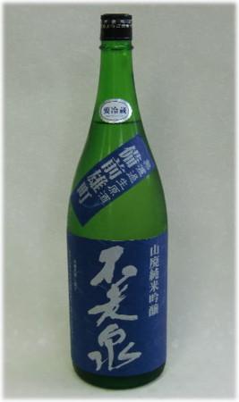 f:id:sake-takama:20111127215913j:image:w360