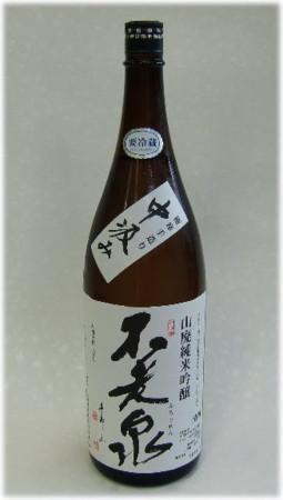f:id:sake-takama:20111127220241j:image:w360